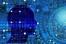 Intelligence artificielle dans l'industrie.